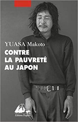 contre la pauvreté au japon - makoto yuasa