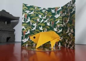 origami sanglier - ecole ayame