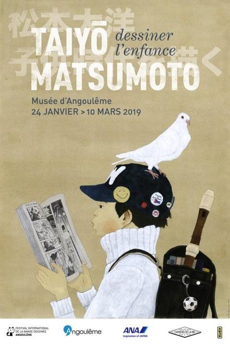 taiyo matsumoto -dessiner l'enfance - festival bd d'angoulême 2019