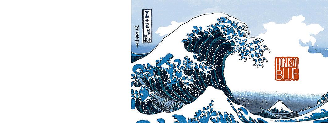 8ccbf3b22 Uniqlo rend hommage à Hokusai – Occitanie Japon