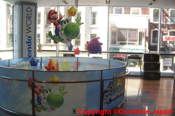 Nintendo world - new york- occitanie japon