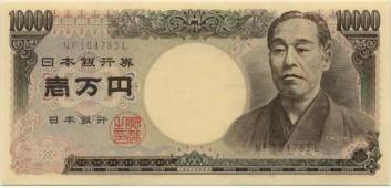 10000_yen_note