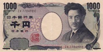 1000_yen_banknote_2004