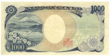 1000_Yen_from_Back