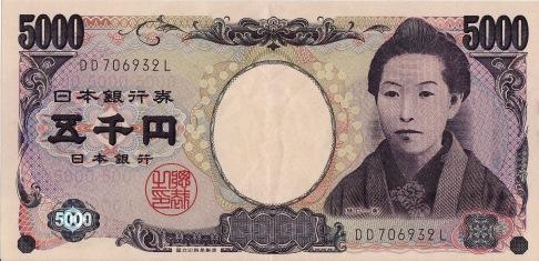 5000_Yenes_(2004)_(Anverso)
